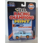Racing Champions 1:64 Ford F-250 Truck 1959 GULF light blue