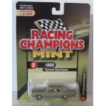 Racing Champions 1:64 Plymouth Road Runner 1968 avocado green